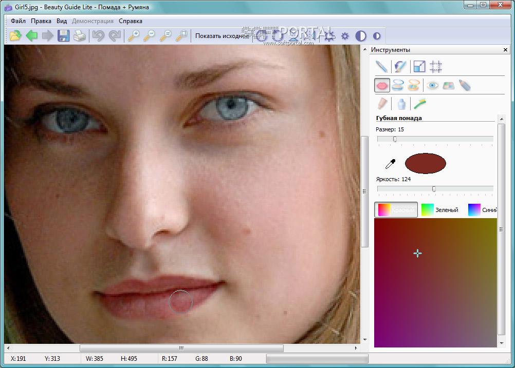 Symantec ALTIRIS SOFTWARE PORTAL 7.0 SP2 - V1.0 Manuals ...