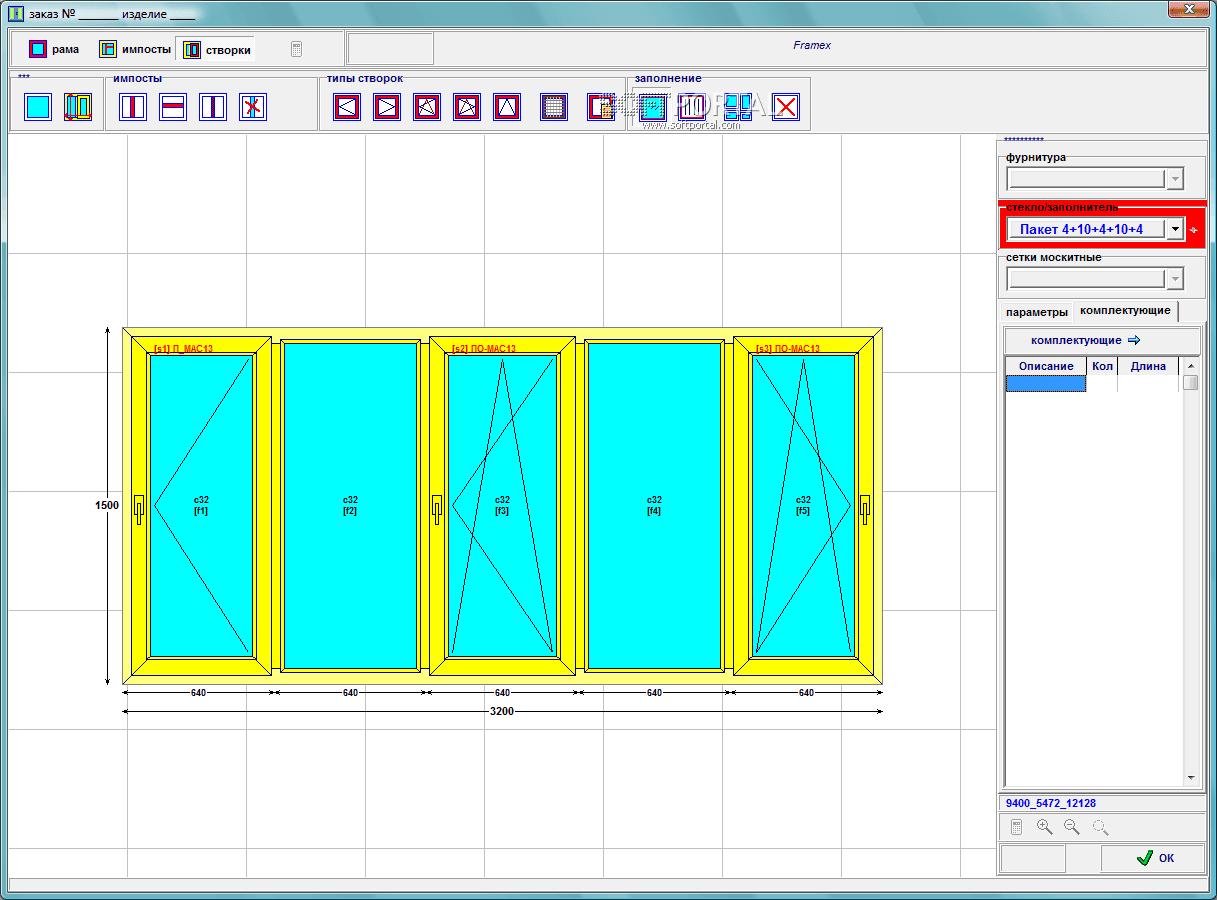 Программа расчет пластиковых окон новая версия envin